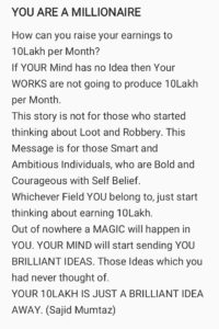 Inspirational Thoughts For Students With Explanation 1