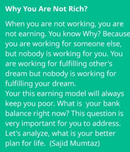 Inspirational Thoughts For Students With Explanation 17